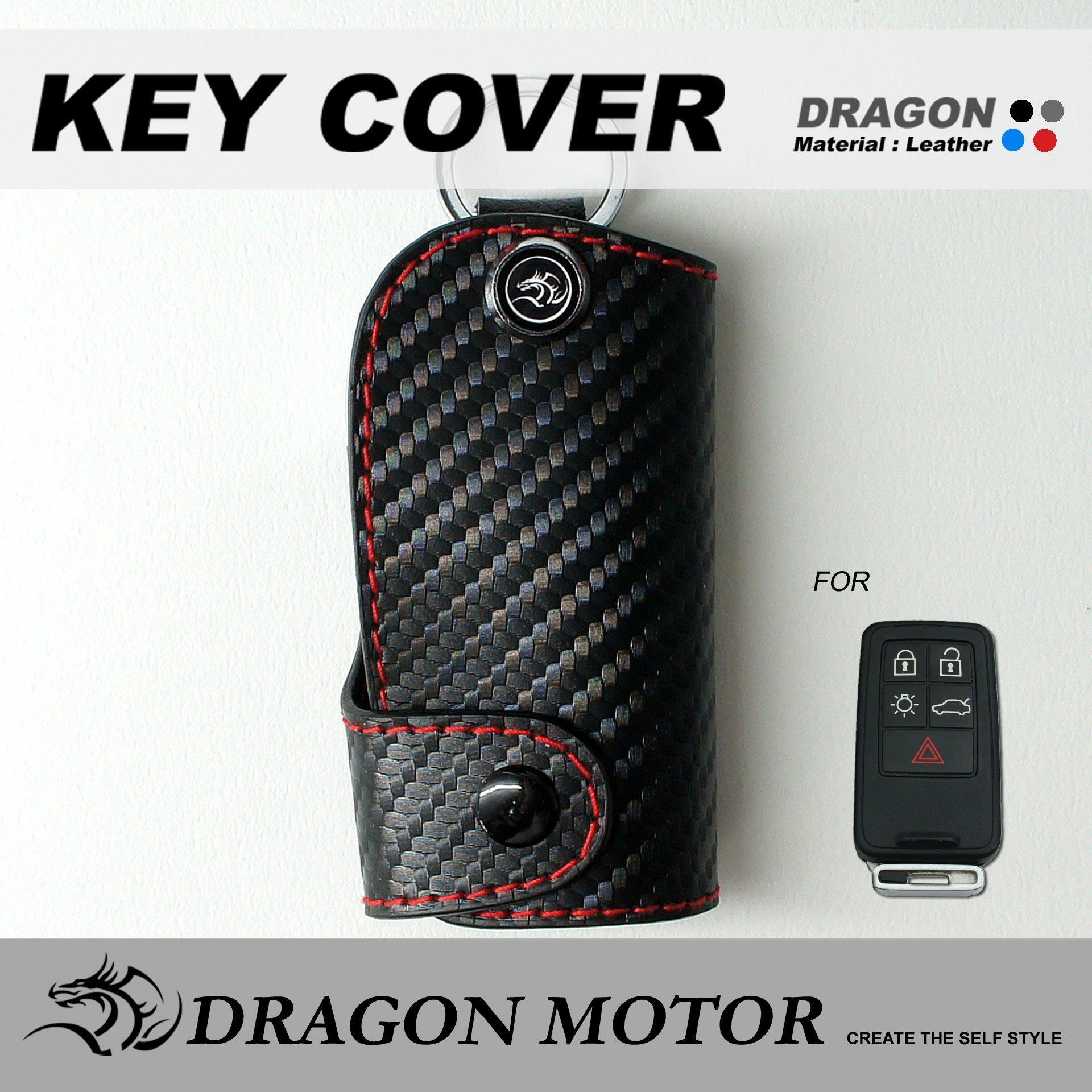 Volvo S60 XC60 V40 XC70 XC90 S80 V60 POLESTAR 富豪 汽車 晶片鑰匙 皮套