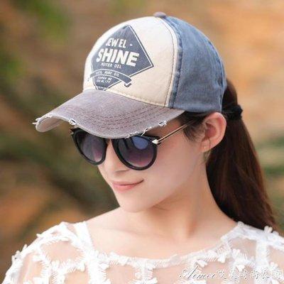鴨舌帽 帽子女夏天韓版潮鴨舌帽遮陽帽戶外運動帽學生休閒帽牛仔帽棒球帽 艾美時尚衣櫥 全店免運