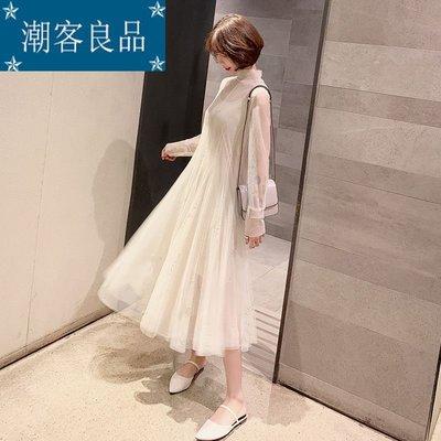 【潮客良品】~春季新款超仙溫柔風亮片網...