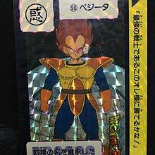 初版 89 日版 龍珠 本彈 比達 no90 閃咭 閃卡