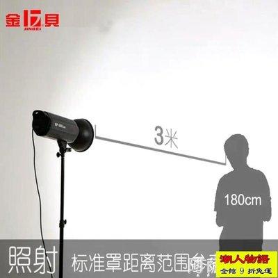 攝影燈 金貝EF200W LED常亮燈太陽燈攝像燈攝影棚燈 主播微電影視頻拍攝  mks【潮人物語】
