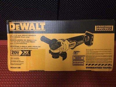 全新 DEWALT 得偉 DCG413B 無刷 4吋 5吋 都可用 砂輪機 切割機 角磨機 研磨機