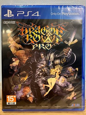 幸運小兔【全新】PS4遊戲 PS4 魔龍寶冠 Pro 中文版 Dragon's Crown Pro