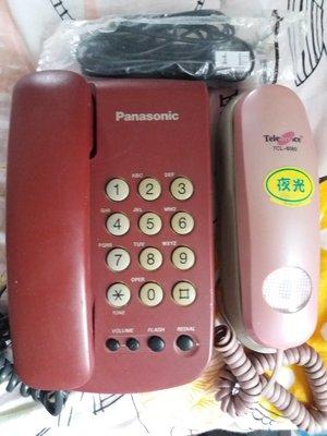 两部家用電話