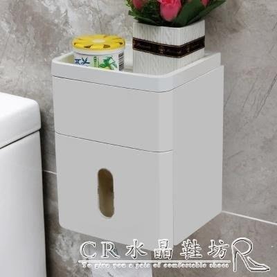 YEAHSHOP 廁所防水紙巾盒衛生間置物架免打孔卷紙筒創意廁紙盒壁掛式抽紙盒 中秋節限時特惠Y185