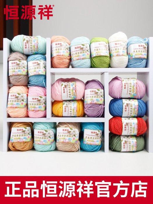 千夢貨鋪-寶寶毛線手工編織棉線中粗線兒童織毛衣嬰兒毛線線#羊毛線#粗線細線#針織工具#手工編織#毛線球