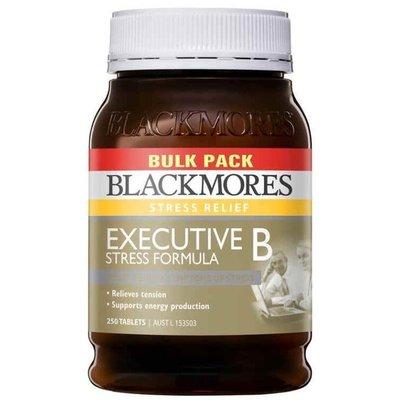 Blackmores B群 250顆大包裝 澳佳寶 澳洲保健食品 維他命B
