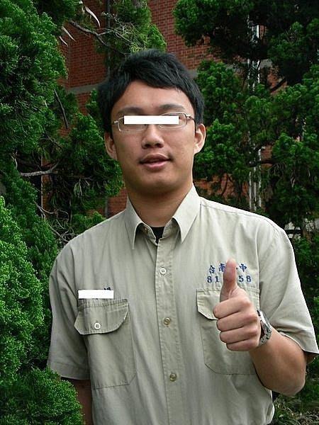 199免運╭*水手服專賣店*╯台南一中 夏季短繡男生制服(全新.學校貨)