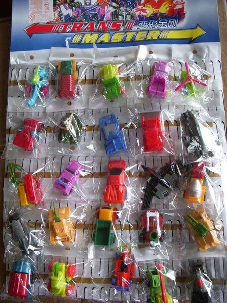 小猴子玩具鋪~~變形金鋼~最新款變形戰車(一卡25隻)每款皆可變形唷~售價:150元/卡