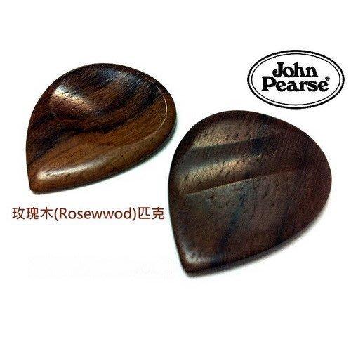 ~ 唐尼樂器︵~ John Pearse 美製手作民謠吉他 電吉他 貝斯 Bass 玫瑰木