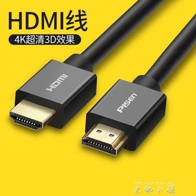 999HDMI高清連接線轉接口機頂盒4k投影儀電視電腦視頻傳輸延長線下單後請備註顏色尺寸