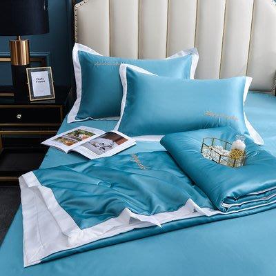 [涼被床包] 2020夏季涼感冰絲春夏床包4件組(被套+床單+枕套) CP值高 純色素色 體感降溫消暑