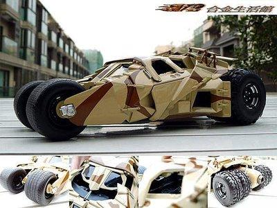【Hotwheels 精品】1/18 THE DARK KNIGHT RISES 蝙蝠俠 黑暗騎士蝙蝠車~現貨特惠價~