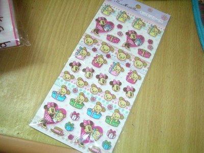 *凱西小舖*日本進口迪士尼正版Minnie&Cuddly Bear米妮寵物熊立體泡棉貼紙