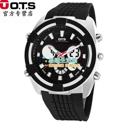 手錶男 LED電子運動手錶 YG-2438