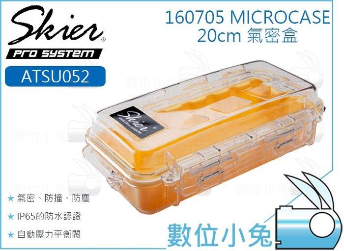 數位小兔【Skier ATSU052 20cm 160705 MICROCASE 氣密盒】收納盒 防水盒 防撞箱 氣密箱