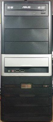 【24H營業】經濟又實用 2.4G正雙核心電腦主機(2GB記憶體+160G硬碟+獨立8500GT顯示卡+DVD燒錄機)