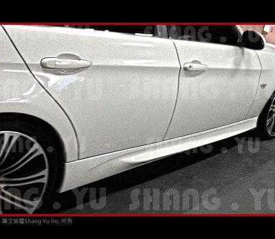 BMW E90 E91 改 E92 M3 仕樣 側裙 套件