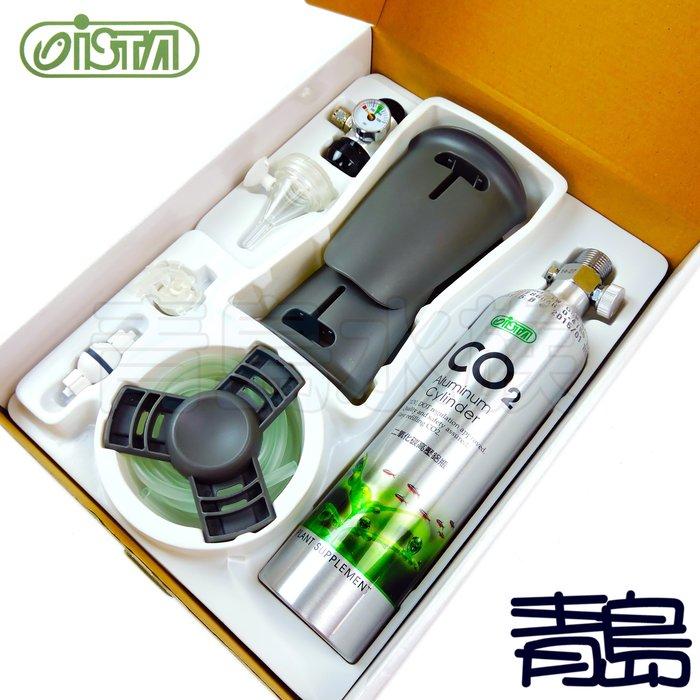 B。。。青島水族。。。I-675台灣ISTA伊士達------單錶Co2鋁瓶全套組 基本型==0.5L