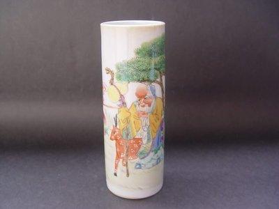 懷德堂 - 老收藏 光緒年製款粉彩人物圖筆筒