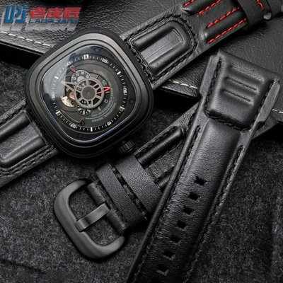 衣萊時尚-適配SEVEN FRIDAY真皮手錶帶 七個星期五錶帶M2/02 S1 S2/01 28mm
