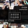 [現貨] 韓版潮流風 綁包包手柄絲巾 把手救星 氣質腰帶巾 纏手巾 小絲帶 頭帶頭巾 長條小領巾 綁柏金包凱莉包手柄