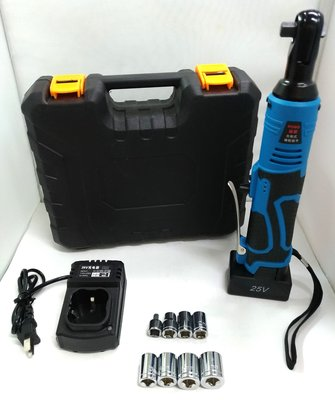 電動棘輪扳手 富格 25V雙電池 90度角向電動扳手 附8個三分套筒 塑膠工具盒/充電棘輪扳手/舞台桁架安裝