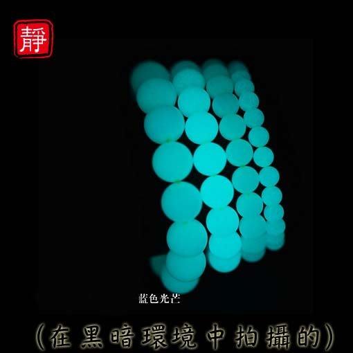 【靜心堂】螢石夜光石*夜明珠*佛珠--神奇石頭(20mm*12顆)