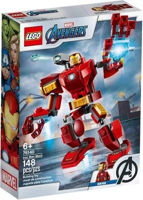 LEGO 樂高 76140 MARVEL系列 鋼鐵人機甲