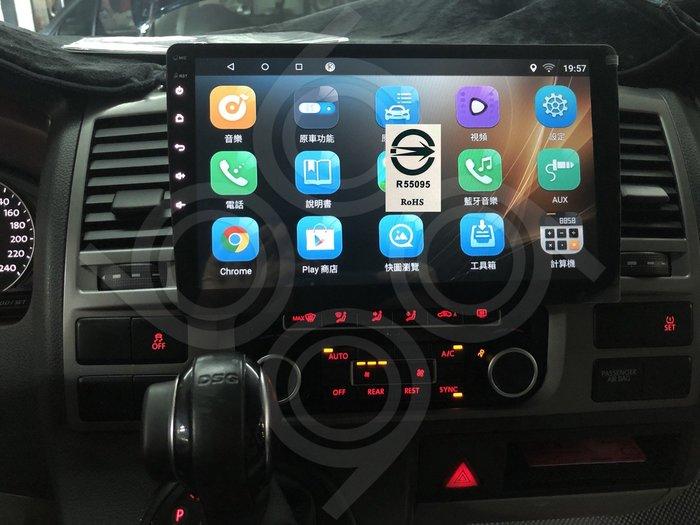 Volkswagen福斯 T5 -10吋安卓機.Android.觸控螢幕.usb.導航.網路電視.公司貨保固一年