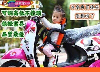 台灣現貨 加高版 兒童座椅 兒童 摩托車前置座椅電動車 座椅