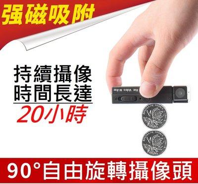 數碼超長時間旋轉鏡頭錄影監控攝像監控攝像頭高清無線家用小型安防攝像機相機針孔攝影機監視器迷你攝影機偽裝攝影機