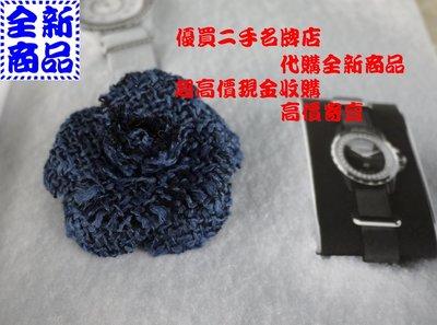 ╭☆優買二手精品名牌店☆╯CHANEL 寶藍色 藍 毛呢 布 立體 山茶花 胸針 別針『全新商品』