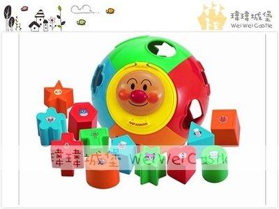 ♪♫瑋瑋城堡✲玩具出租♪♫ 麵包超人幾何玩具球(A02) 可租日約3/13日起
