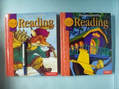 【姜軍府】《Houghton Mifflin Reading 共2本合售》Adventures Delights英語英文
