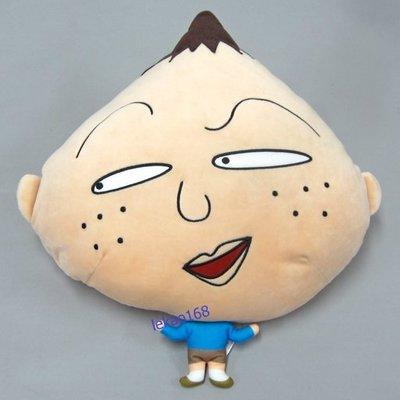 早期小丸子的同學永澤大頭抱枕B 組 [ 夢幻逸品 ] 值得收藏