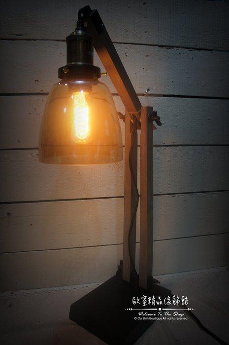 ~*歐室精品傢飾館*~美式鄉村 LOFT 復古工業 風格 木製 做舊 圓弧 玻璃燈罩  桌燈 檯燈 氣氛燈 ~新款上市~
