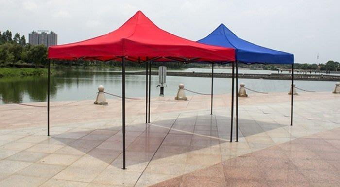 [宅大網] 176854 帳篷 黑架 3m*3m+圍布 戶外折疊大帳篷 廣告帳篷 促銷帳篷 展示篷 四角遮太陽傘