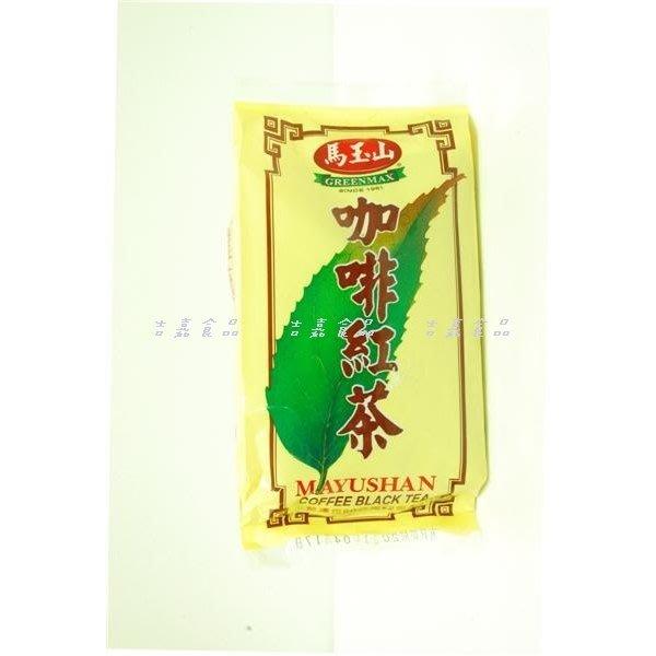 【吉嘉合購網】馬玉山-咖啡紅茶 1封20包(1包2入)原廠包裝批發價450元[#20]{Q003}