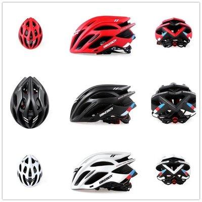 騎行男女山地公路自行車頭盔安全帽xx2260