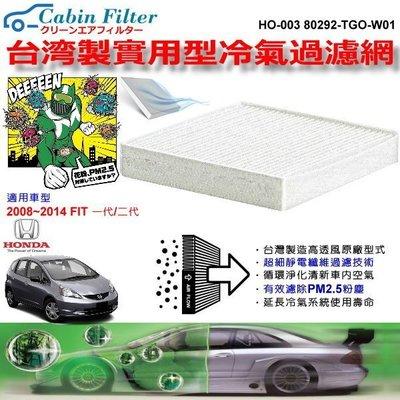 和霆車部品中和館—台灣製造 PM2.5...