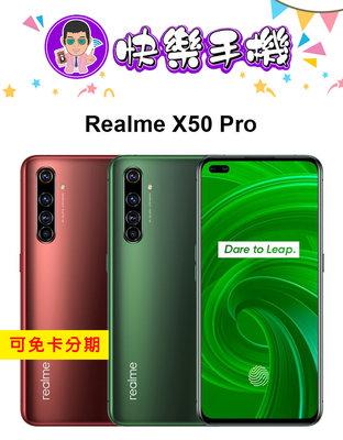 🎉快樂手機~萬華店/新莊店 Realme X50 Pro 12+256GB(5G)可免卡無卡分期/空機價17990