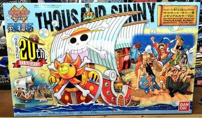 新奇玩具☆BANDAI 組裝模型 海賊王 航海王 偉大的船艦 千陽號 20周年紀念配色Ver.