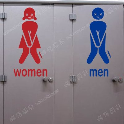 峰格壁貼〈廁所標誌 /P063L〉L尺寸賣場   WC 營業場所標示 防水貼紙    男女洗手間標誌 restroom