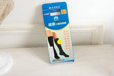 ILITIA  200Den 健康小腿修飾襪 (中統襪)-黑, 大格菱紋  Freesize