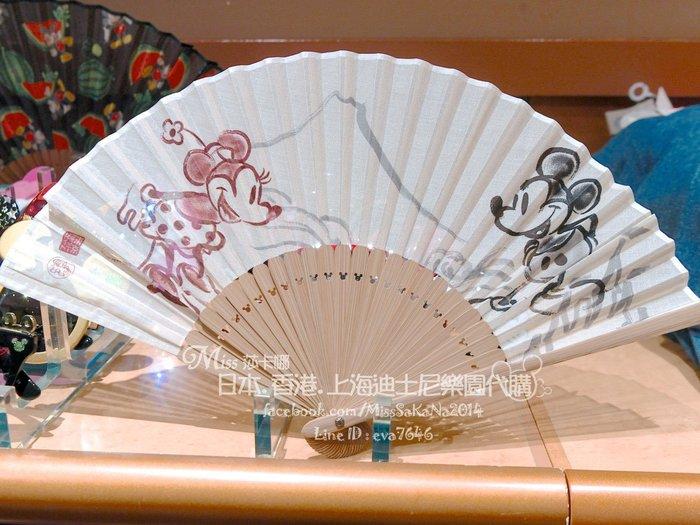 Miss莎卡娜代購【東京迪士尼樂園】﹝預購﹞米奇 米妮 山水畫 夏日西瓜 摺扇 折扇 復古扇子