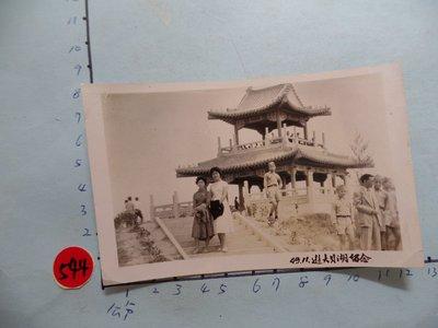 高雄,大貝湖(澄清湖),古董黑白,照片,相片3