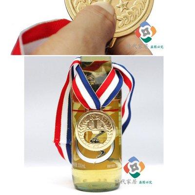 創意獎牌 金牌開瓶器 紀念品 啤酒開瓶器亞馬遜熱銷