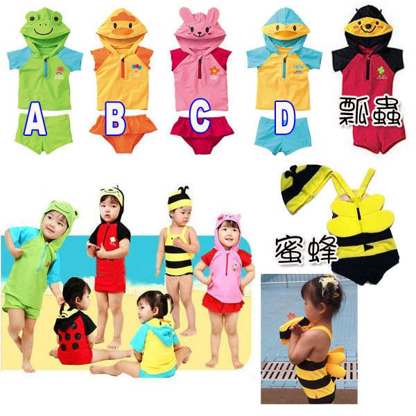 Q媽 兒童動物造型泳衣 分體兒童造型泳衣 泳褲 兒童泳衣 嬰兒泳衣