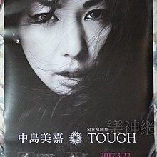 中島美嘉 Mika Nakashima 為愛勇敢TOUGH【日版宣傳海報】全新!免競標